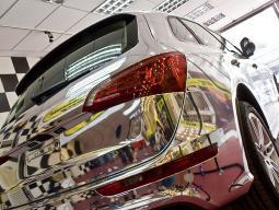 Audi chrom